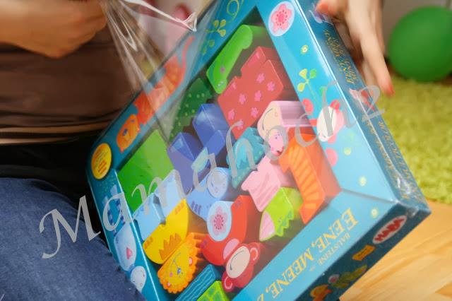 Post Lieblingsspielzeug Haba Blog Foto