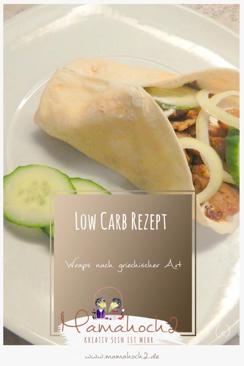 Low Carb Rezept – Wraps nach griechischer Art