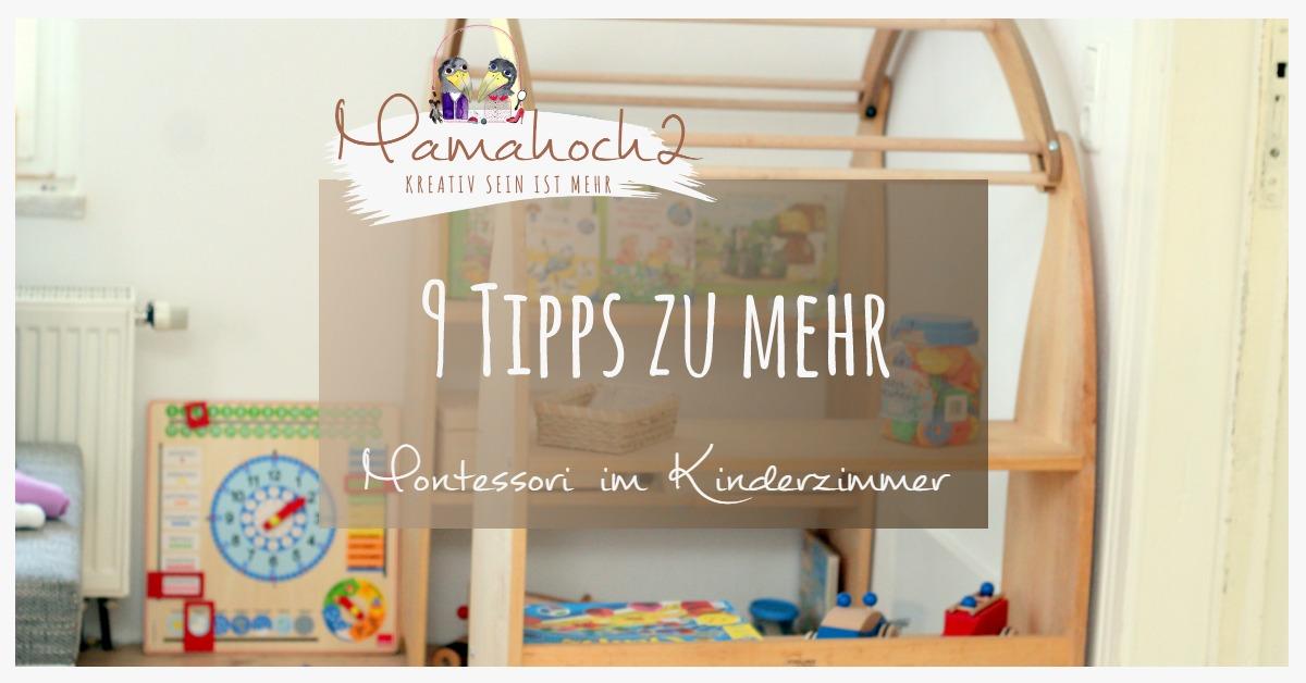 9 tipps f r ein bisschen montessori im kinderzimmer. Black Bedroom Furniture Sets. Home Design Ideas