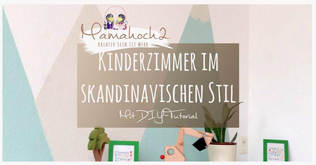 Produktbild skandinavisches Kinderzimmer