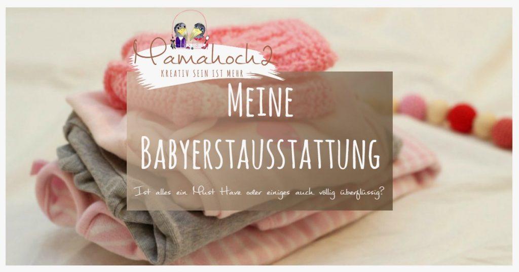 Template Blog Babyerstausstattung_1