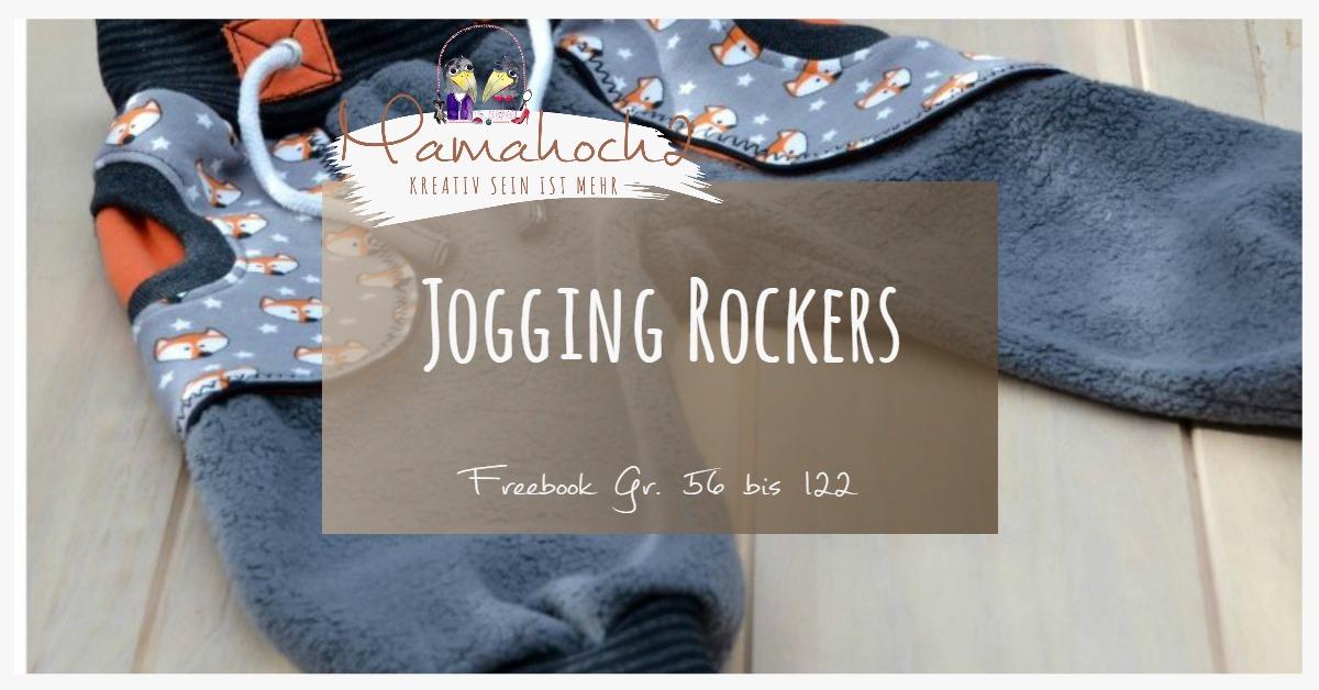 Jogging Rockers ⋆ Mamahoch2