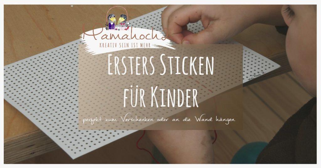 sticken für kinder handsticken stickkarton sticktwist