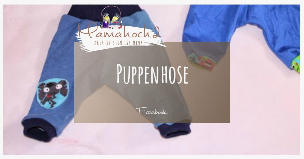 Ein glückliches Kind dank Puppenhose ;) ⋆ Mamahoch2
