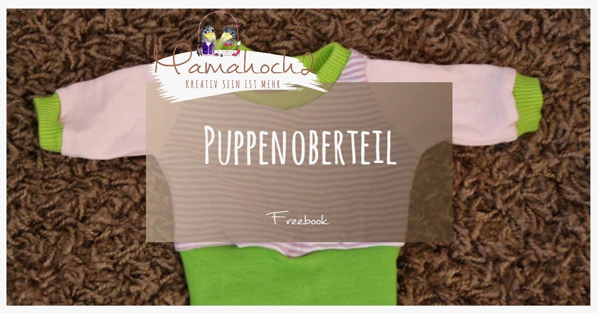 Puppensachen & Co. ⋆ Mamahoch2