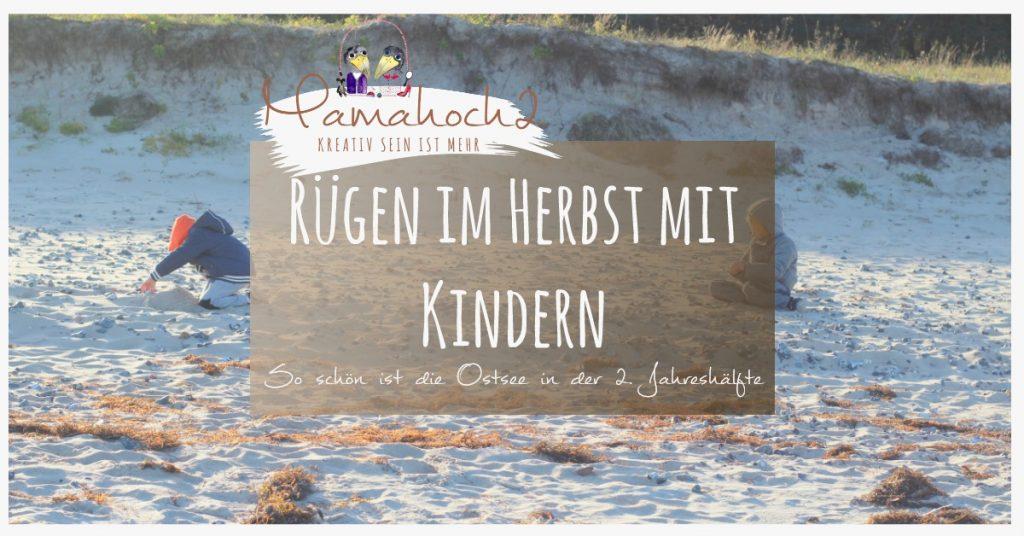 Rügen im Herbst mit Kindern Ostsee